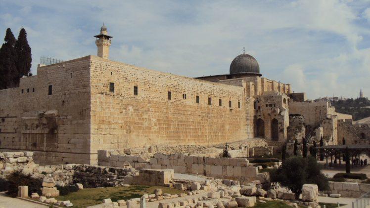 Israel: A Terra Prometida
